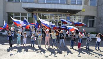 Флаг России-наша гордость!