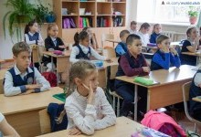 День славянской письменности и культуры 21/05/2021