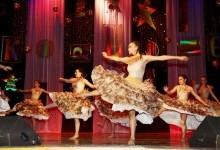 Территория танца