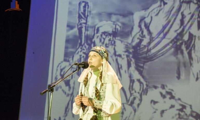 «Урал-батыр»