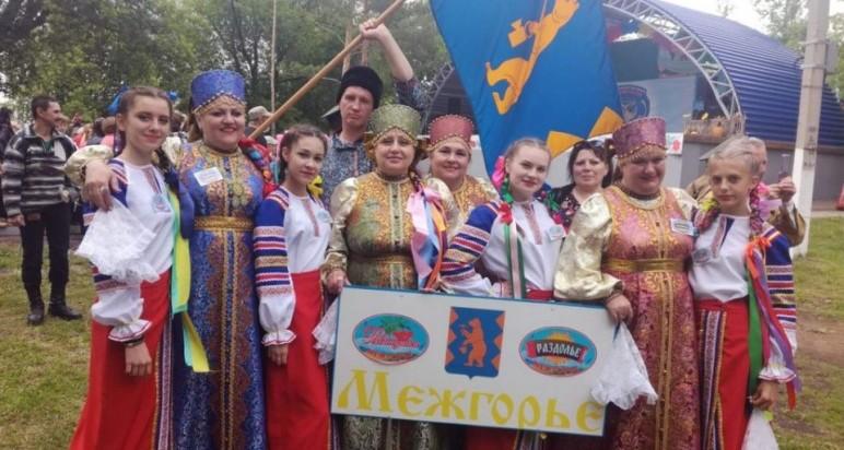 III Межрегиональный фестиваль-конкурс казачьей песни и танца «Распахнись, душа казачья!»