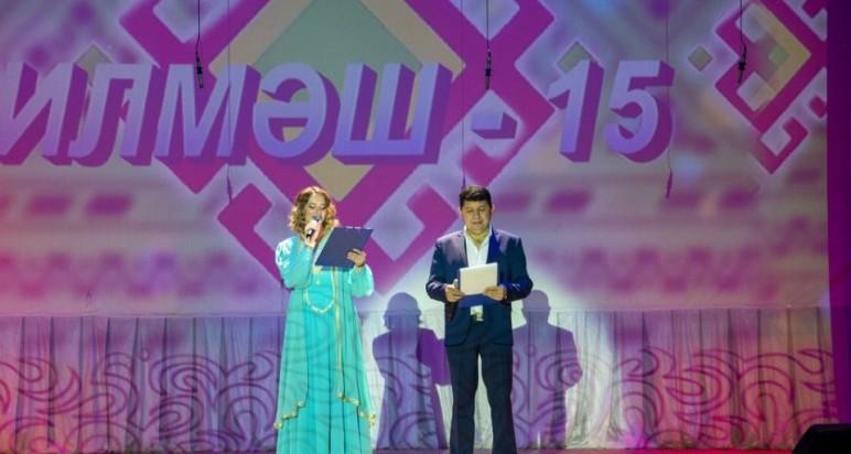 """""""Ильмяш"""" - 15 лет"""