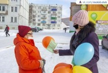 "Акция ""С любовью, мамам"" 28/11/2020"