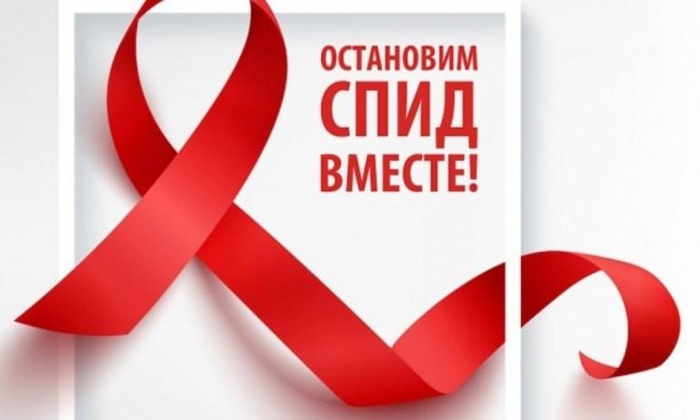 """""""Мы за ЗОЖ""""! Всемирный день борьбы со СПИДом 01/12/2020"""