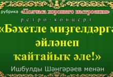 """""""Полчаса хорошего настроения"""" 11/12/2020"""
