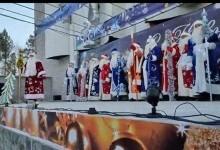 Парад Дедов Морозов 26/12/2020