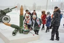 День Сталинградской битвы 02/02/2021