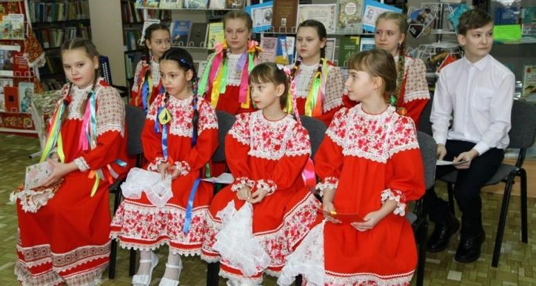 """""""Народная культура для школьников"""" 17/02/2021"""