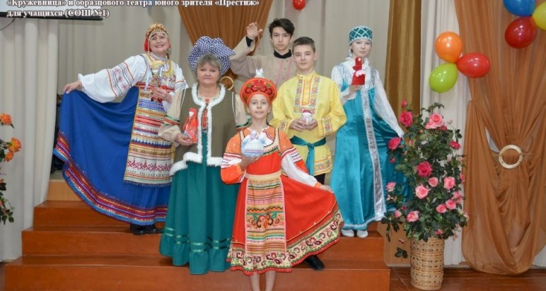 «Куклы-обереги на Руси» 17/01/2021
