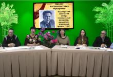 «Наши знаменитые земляки» 27/02/2021