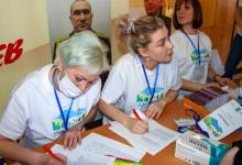 """VII Молодежный образовательный форум """"Лестница"""" 10/04/2021"""