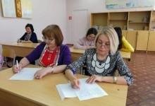 Международный диктант по башкирскому языку 23/04/2021