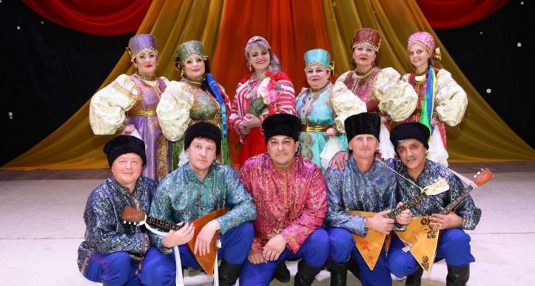 Народный эстрадно – фольклорный ансамбль «Раздолье»