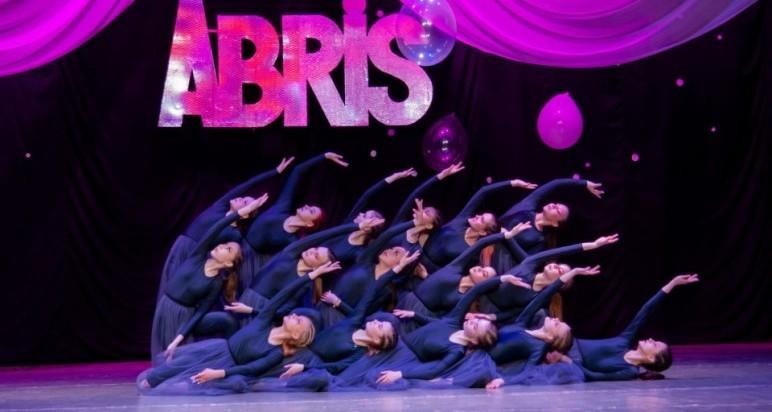 «Танцуем всё!» с театром танца «Абрис» 03/05/2021
