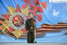 """Праздничный концерт """"За Победу!"""" 09/05/2021"""