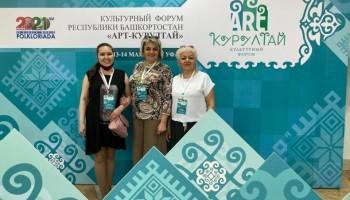 «АРТ-Курултай»-культурный форум 14/05/2021