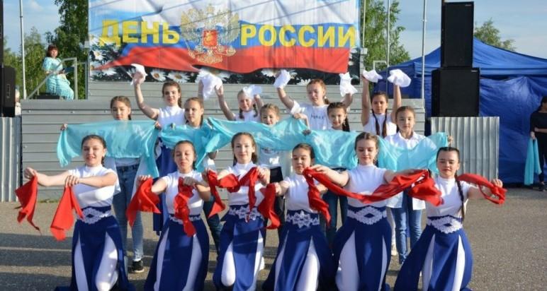 """Наша Родина - Россия! 12 июня на площади """"Центральная"""" 12/06/2021"""