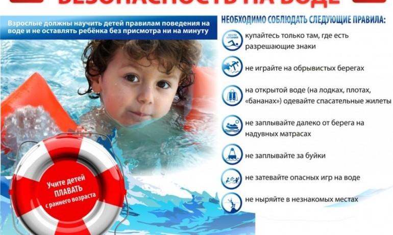 """Конкурсно-игровая программа """"Азбука безопасности"""" 06/07/2021"""