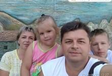 """Фотовыставка """"Самое главное слово - Семья"""" 09/07/2021"""