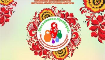 """""""Рябинушка""""! С заслуженной наградой! 21/07/2021"""