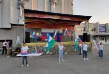 День флага Российской федерации 22/08/2021