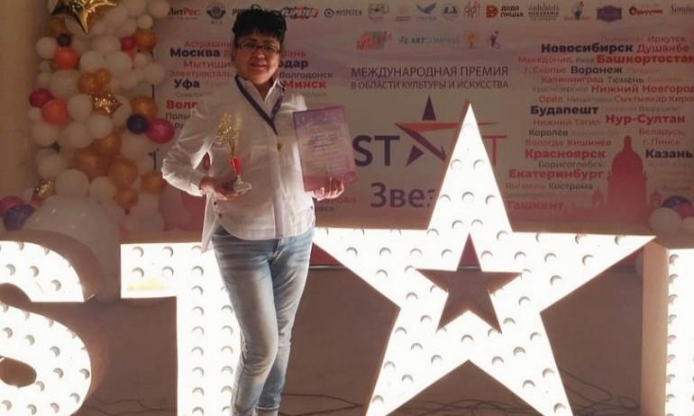 Премия «Старт Звезды» в городе Санкт-Петербург 29/09/2021